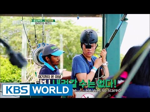 The beginning of extreme sports, cablecar! [Battle Trip / 2016.07.10]
