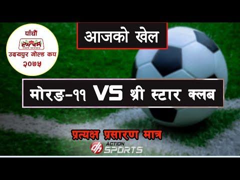 Morang-11 VS Three Star Club || 5th Udayapur Gold Cup || Action Sports