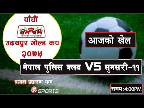 Nepal Police Club VS Sunsari-11 || 5th Udayapur Gold Cup || Action Sports