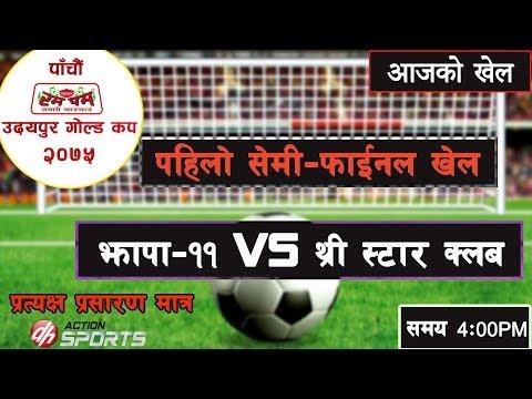 Jhapa-11 VS Three Star Club  ( First Semi Final ) || 5th Udayapur Gold Cup || Action Sports