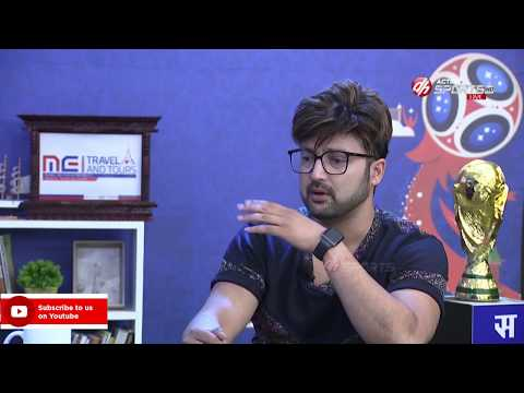 Kick Off with Aaryan Sigdel & Samragyee R.L. Shah  || Action Sports || Action Sports