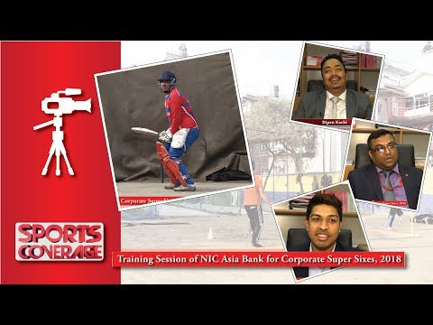 Training Session Of NIC Asia Bank For Corporate Super Six ||  Sports Coverage || Action Sports