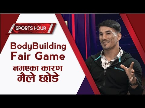 Sports Hour With Sukhadev Karki|| Action Sports