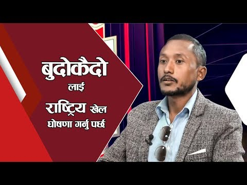 Sports Hour With Bikram Maharjan  || Action Sports