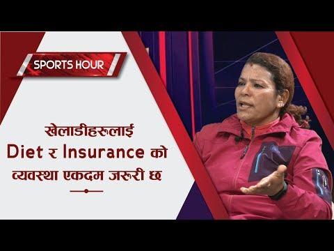 Sports Hour With Devu Thapa(Maharjan)  || Action Sports