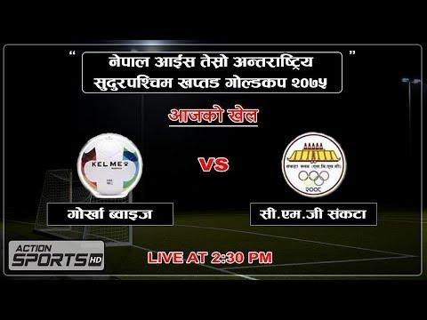 Gorkha Boys VS CMG Club Sankata  || Action Sports