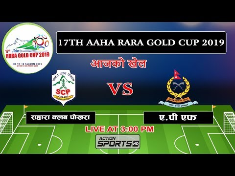 SC VS APF || 17TH AAHA RARA GOLD CUP 2019 || Action Sports HD