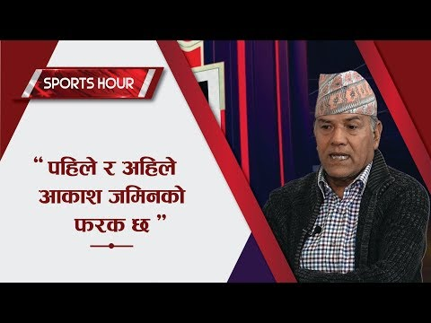 Sports Hour With Krishna Thapa   || Action Sports HD