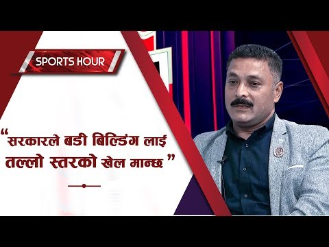 Sports Hour With Dinesh RajBhandari      Action Sports HD