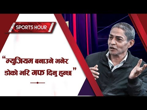 Sports Hour With Chhitij Arun Shrestha    Action Sports HD