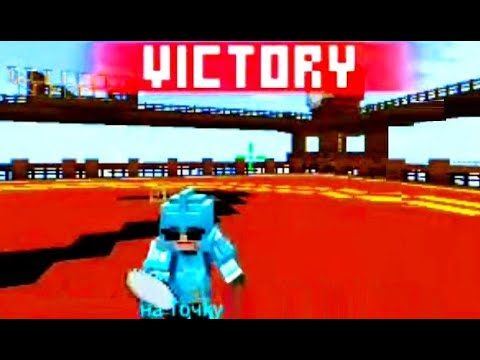 Blockman Go. Ultimate Fighting