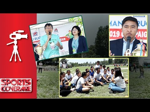 Kathmandu Rugby Festival || Sports Coverage || Action Sports