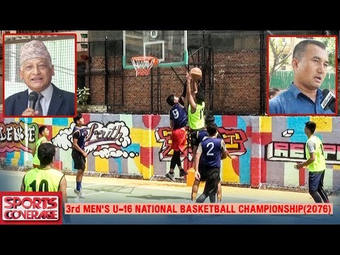 3rd Mens U-16 Basketball competition 2076  || Sports Coverage || Action Sports