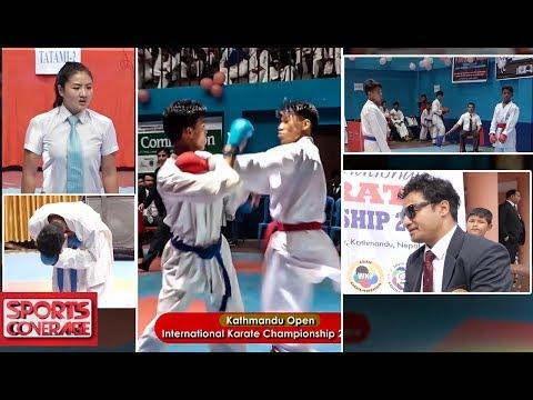 Kathmandu Open International  Karate Championship  || Sports Coverage || Action Sports