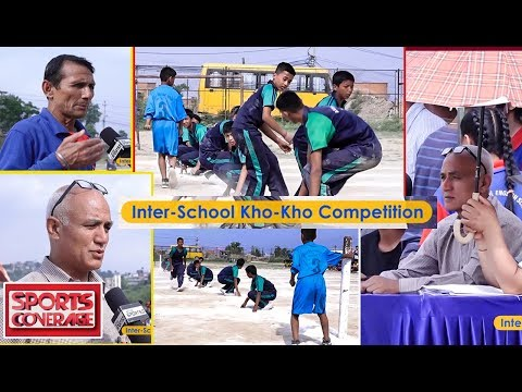 Inter-School Kho-Kho Competition || Sports Coverage || Action Sports