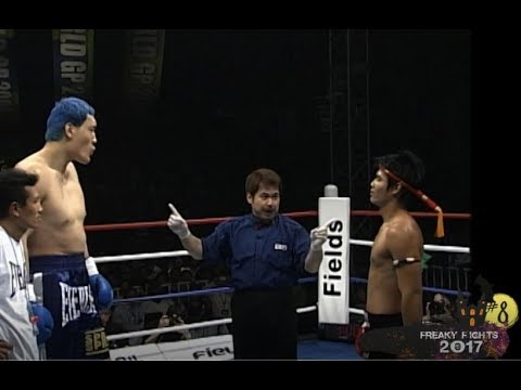 FREE Freaky Fight: Hong-man Choi vs Kaoklai Kaennorsing