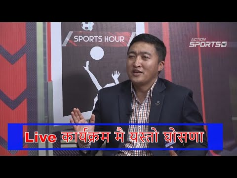 Sports Hour With Tanka Lal Ghising  || Nepal Rugby Association || Action Sports