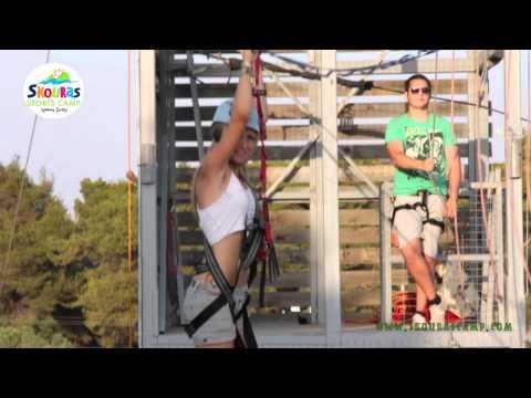 Κατασκήνωση Σκούρας- Skouras camp:  Extreme Sports Camp