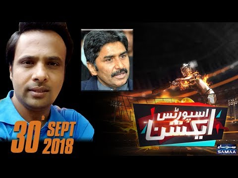 Asia Cup 2018 | Sports Action With Shoaib Jatt | Samaa TV | 30 September 2018