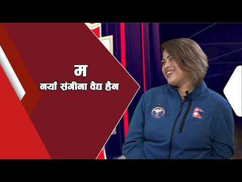 Sports Hour With Nisha Rawal  || Action Sports