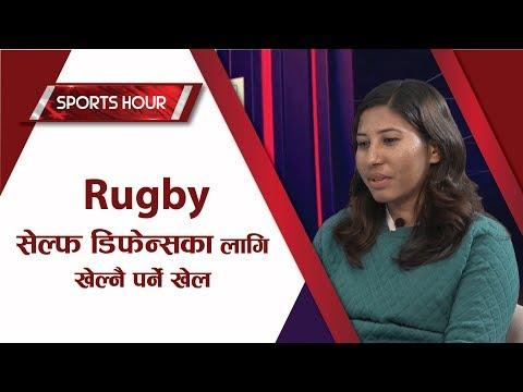 Sports Hour With Alisha Thapa || Action Sports