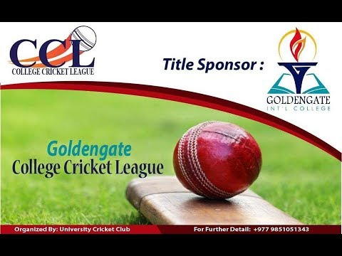 College Cricket League    Action Sports HD