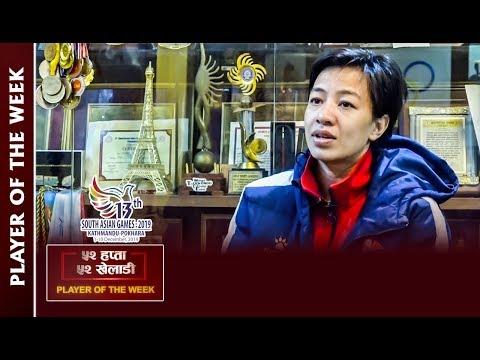 Player of The Week     Ayasha Shakya     Action Sports