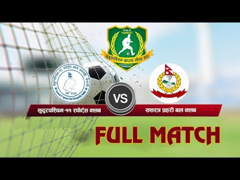Sudhurpaschim 11Sports Club VS ARMED POLICE FORCE | Nepal Ice 4th Farwest Khaptad Gold Cup 2076