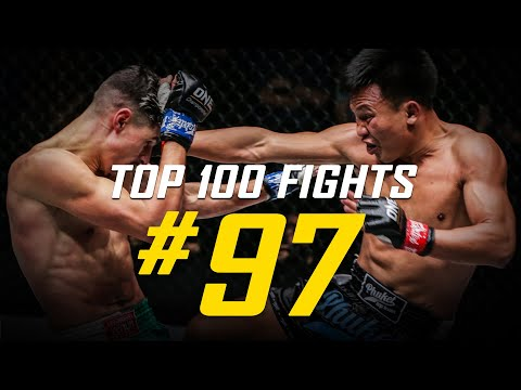 Elias Mahmoudi vs. Lerdsila | ONE Championship's Top 100 Fights | #97